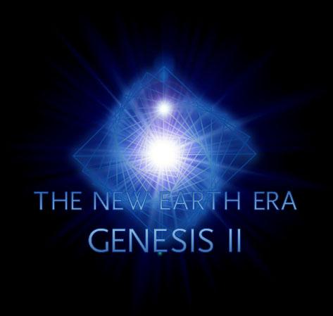 ������ Genesis nee-1.jpg
